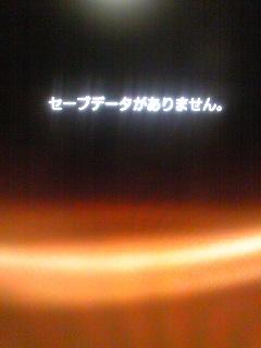 PS3の帰還